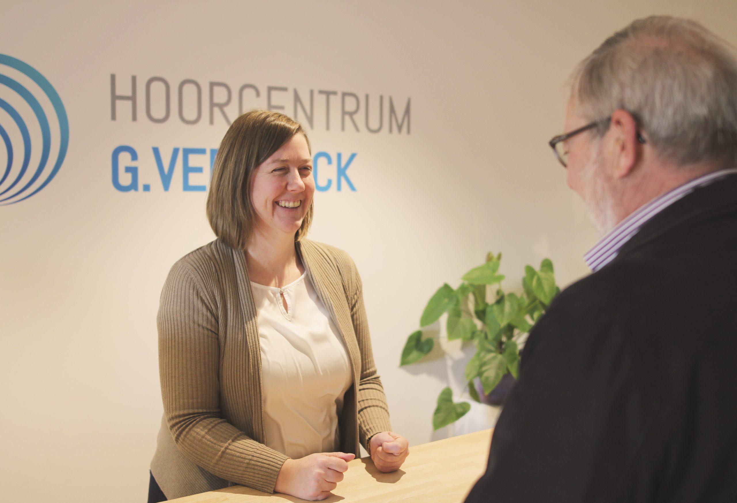 Gwen Verbeeck
